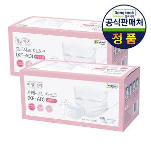 매일가치 국산 마스크 (KF-AD) 1박스 (50매입) 2개