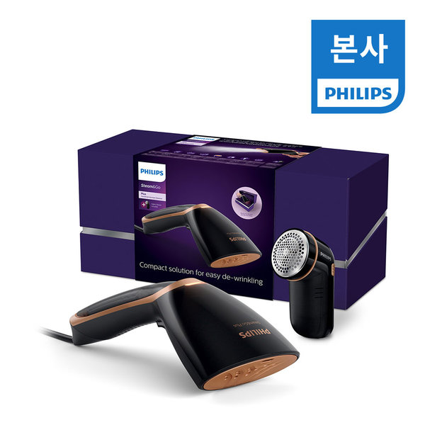 PHILIPS 스팀앤고 스페셜 에디션 GC369/88