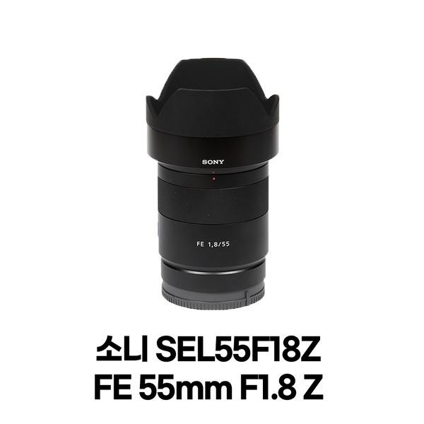 ZEISS Sonnar FE 55mm F1.8 ZA (정품) SEL55F18Z