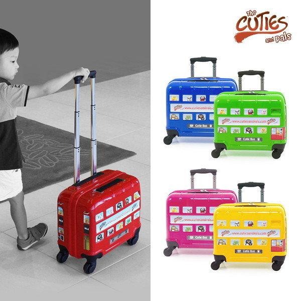 큐티앤펄스  유아캐리어_런던스티커버스(색상선택)