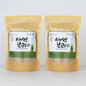 국산 새싹보리분말 1kg /수경재배 뿌리까지 저온건조