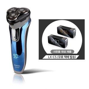 플라이코 전기면도기3헤드(FS375KR)건습식 방수면도기