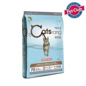 펫클럽 캐츠랑 어덜트 8kg/고양이사료