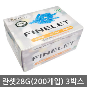 사혈침 28G (200개) 3박스 /채혈침/사혈바늘/란셋