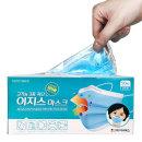 일회용 마스크 50매 성인용 스카이블루 (개별포장)