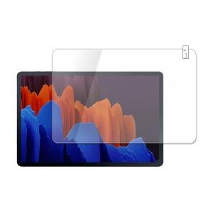 갤럭시탭S7플러스 탭S7+ 12.4 강화유리 액정보호필름