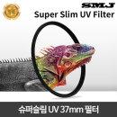정품 SMJ 카메라렌즈 슈퍼슬림 UV37mm+포켓융증정