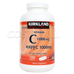 커클랜드 비타민C 1000mg/1315mg X 500정 영양제