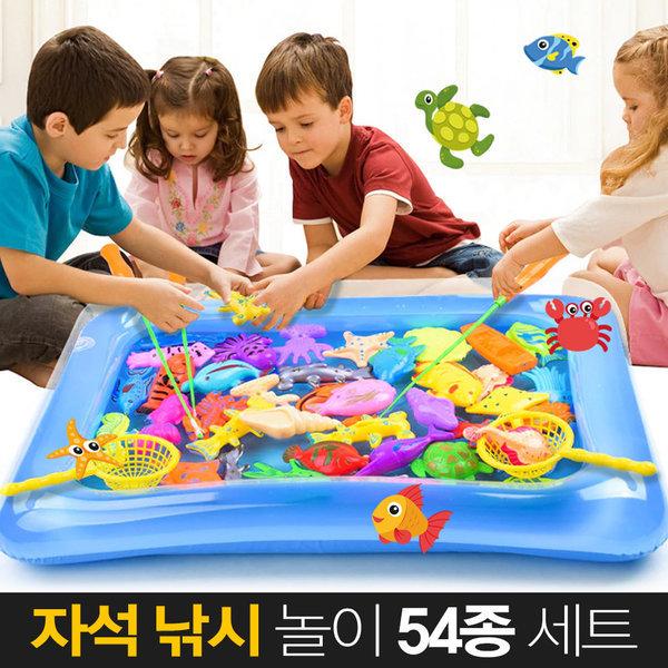 자석 낚시놀이 소꿉놀이 장난감 역할놀이 WAU4102
