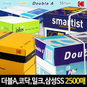A4복사지/코닥 더블A 밀크 삼성SS/2500매/무료배송