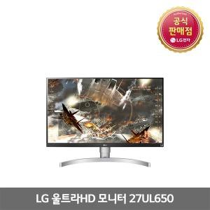 LG전자 27UL650 4K 27형 모니터