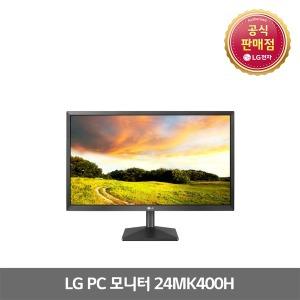LG전자 24MK400H 24인치 모니터