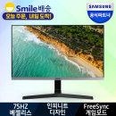 S27R350 삼성 27인치 컴퓨터 LED 모니터 평면