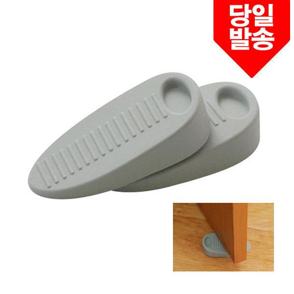 커플문닫힘방지(그레이/34X70X19mm/2개입)고무LP-23-4
