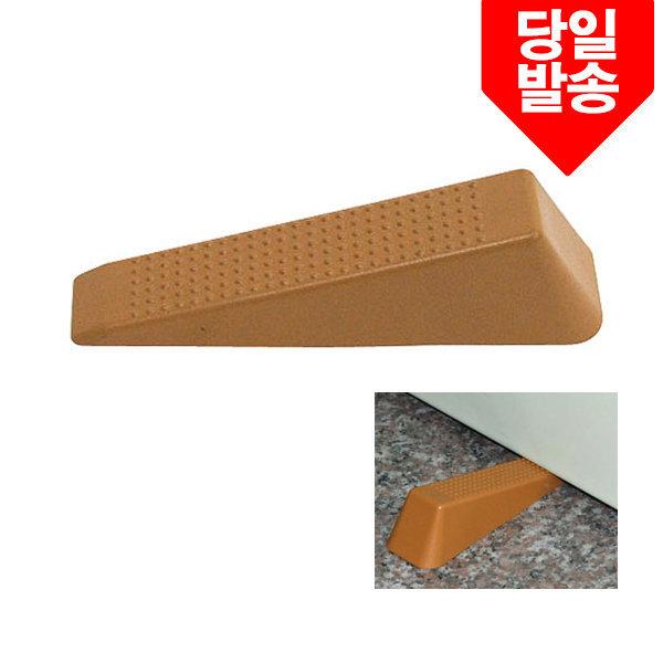 안전문고정받침(우드/35X130X33mm/2입)문고정 LP-23-1