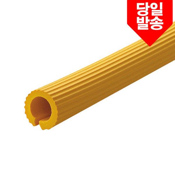 안전쿠션바(노랑/내경20X길이900mm) 충격흡수 LP-8-1