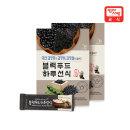 국산 블랙푸드 하루선식 40개입 x 2세트  /미숫가루