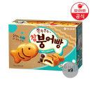오리온 붕어빵 6P 174gX9개(1박스)