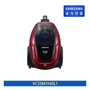 삼성전자    삼성 유선 진공 청소기  VC33M3140L1  (안티 탱글 싸이클론/Pu