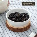 바로푸드 랜덤 검은콩조림 반찬 1kg