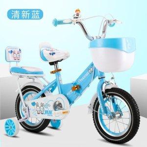Phoenix 클래식 어린이 네발 자전거 12인치 블루