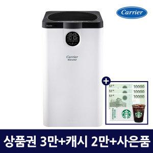 블루300 공기청정기 렌탈 셀프관리/필터발송/60개월