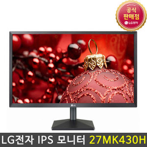 LG전자 27MK430H IPS 68cm LED LG모니터 /당일발송