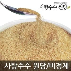 비정제원당/사탕수수100%/설탕 대신 원당 9kg(3kg3개)