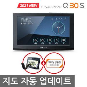 파인드라이브 Q30 S 네비게이션 32GB 지도자동업데이트