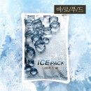 바로푸드 랜덤김치 아이스팩 1팩 (단독구매불가)