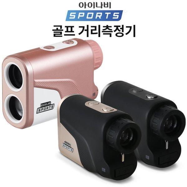 아이나비  레이져 골프거리측정기 3색상 (무료배송)