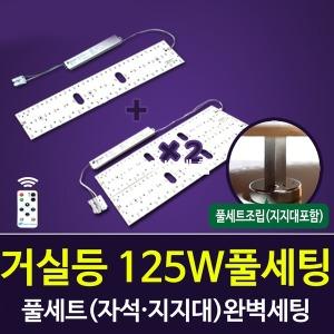 발그레LED LG이노텍 LED모듈 G4G3 방등 주방 거실등