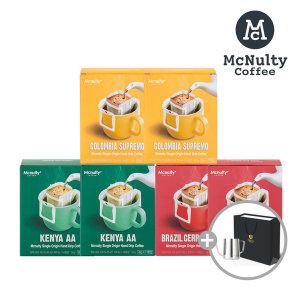 맥널티 핸드드립 기획세트 (선물용) 무료배송