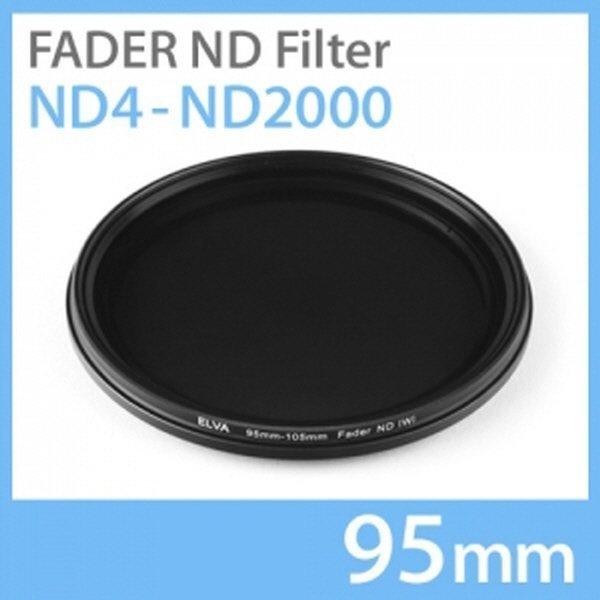 (엘바)ELVA ND Fader  W  ND4-ND2000 95mm/와이드/
