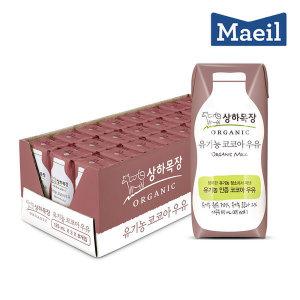 상하목장 코코아우유 125ML 24팩