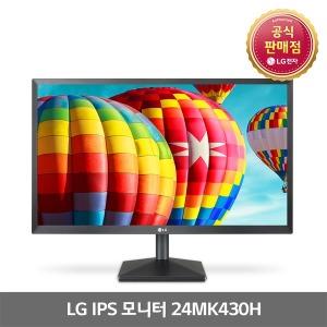 LG 24MK430H 60CM 컴퓨터 모니터 24인치 IPS 모니터