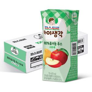 아이생각 유기농주스 사과배24팩