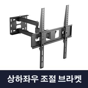 TV 벽걸이브라켓 거치대 LG 삼성TV 호환 관절형 32-55