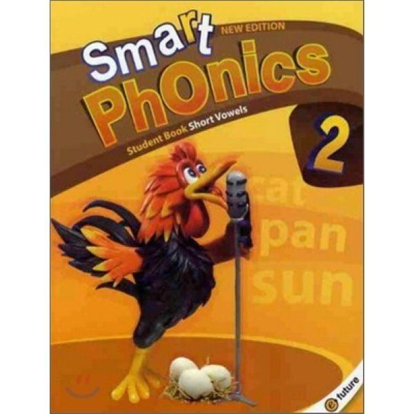 Smart Phonics 2 : Student Book (New Edition) : 스마트 파닉스  편집부