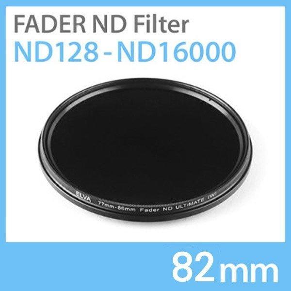 엘바  Fader-ND ULTIMATE  W  ND128-ND16000  82mm