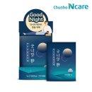 편안한 밤을 위해 굿나잇 환 3g 10포/식물성/산조인