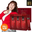 홍건강 해피한삼 진 6년근홍삼정 홍삼스틱 1박스(30포)