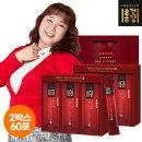 홍건강 해피한삼 진 6년근홍삼정 홍삼스틱 2박스(60포)