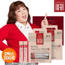 홍건강 행복한삼 홍삼스틱 6년근홍삼액 2박스(200포)