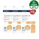 해피홈 멸균 밴드 (혼합형) 40매 3팩
