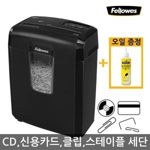 문서세단기 8Cd (46923) 파쇄기 가정용 소형 세절기