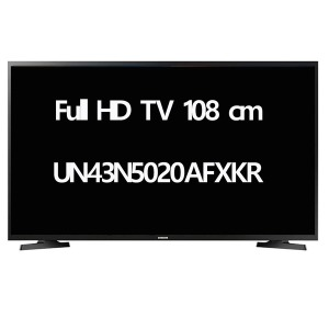 {삼성}Full HD TV UN43N5020AFXKR (미니슬림벽걸이형)