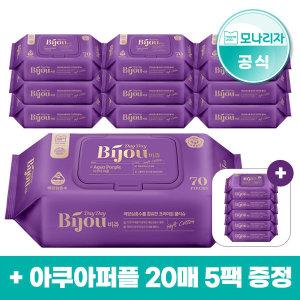 데이데이비쥬 아쿠아퍼플 아기물티슈 캡형 70매 10개