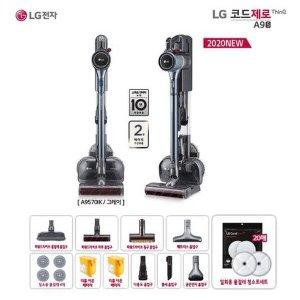 LG 코드제로 A9S A9570IK 그레이 +물걸레+물걸레포 20매