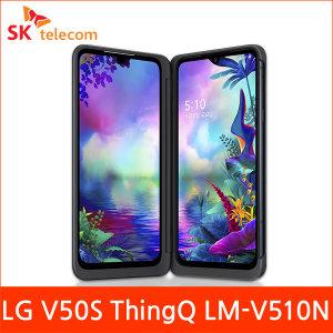 SKT/LG V50S ThingQ/LM-V510N/제휴카드결합할인